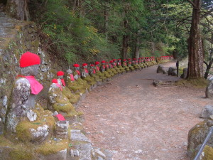 bake-jizou, sightseeing in Nikko